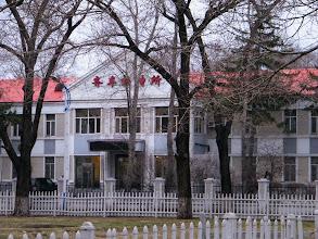 Photo: QRRS Hostel in spring dusk. 中国北车齐车公司招待所。
