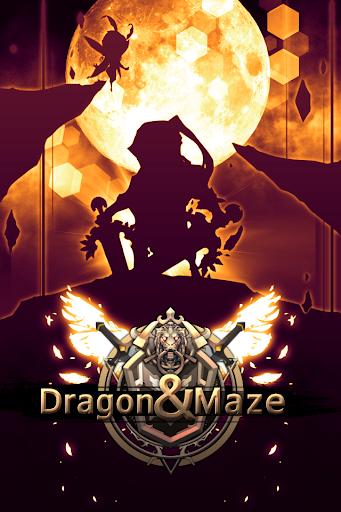 ドラゴンと迷宮 Dragon Maze