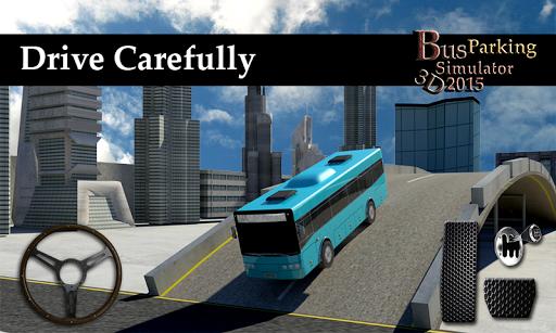 公交車停車的3D模擬器2015年