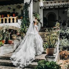 Wedding photographer Rafał Pyrdoł (RafalPyrdol). Photo of 21.09.2018
