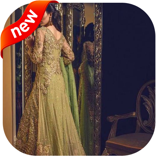 Latest Mehndi Dresses 2018 new style