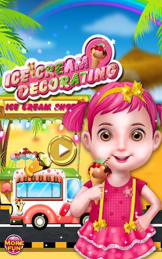 アイスクリームのゲームを飾ります