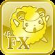 New Hitsuzikai's FX Application APK