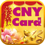 2019 CNY Card & Happy Chinese New Year Cards