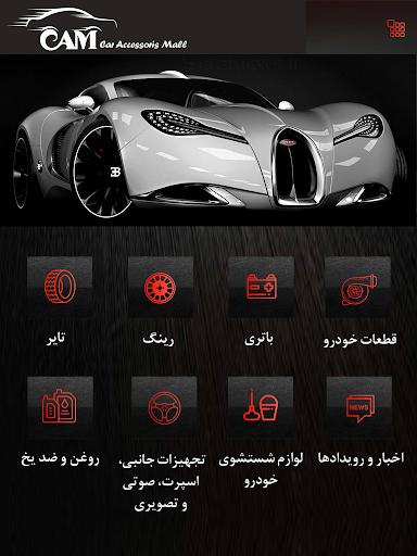 CAM Car Apk Download 11