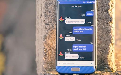 Chwafa Chat Maroc 1.6 screenshots 4