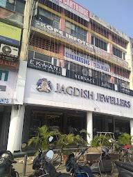 Jagdish Jewellers photo 2