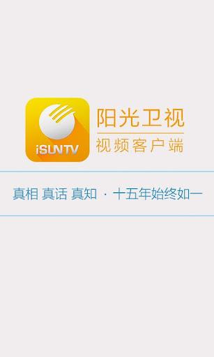 iSunTV