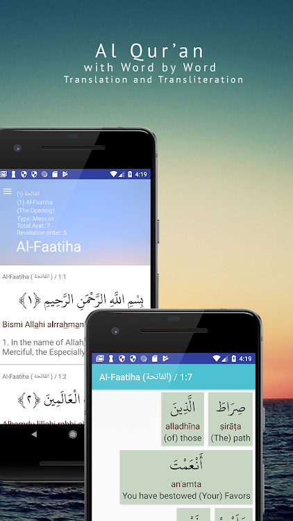 Al Quran by Word Translation English - Indonesia – (Android Apps