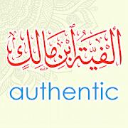 Alfiyah Ibnu Malik Authentic Version