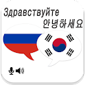 Russian Korean Translator icon