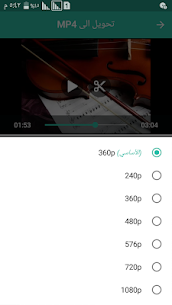 برنامج ضغط الفيديو –  تحويل الفيديو إلى MP3 4