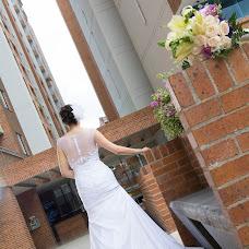 Wedding photographer Jackson Rojas (jacksonrojas). Photo of 14.05.2015