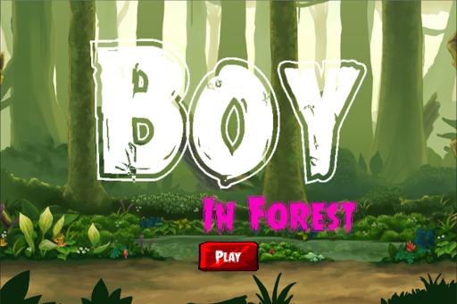 숲에서 소년