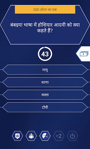 नया करोड़पति 2018 - Crorepati in Hindi