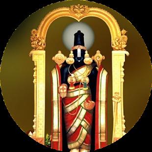 Sri Venkatesa Stotram Tirupati Balaji - náhled