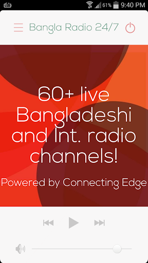 Bangla Radio 24 7-বাংলা রেডিও