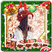 Christmas Photo Frame Collage
