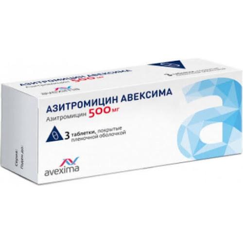 Азитромицин Авексима таб.п/о 500мг №3