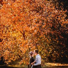 Wedding photographer Dmitriy Emec (DmitryYemets). Photo of 21.05.2015