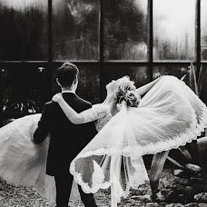 Wedding photographer Natalya Zakharova (smej). Photo of 02.03.2018
