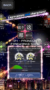 Word Fireworks: Learn Chinese!- screenshot thumbnail