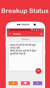 Hindi Status App Download For Android and iPhone 7