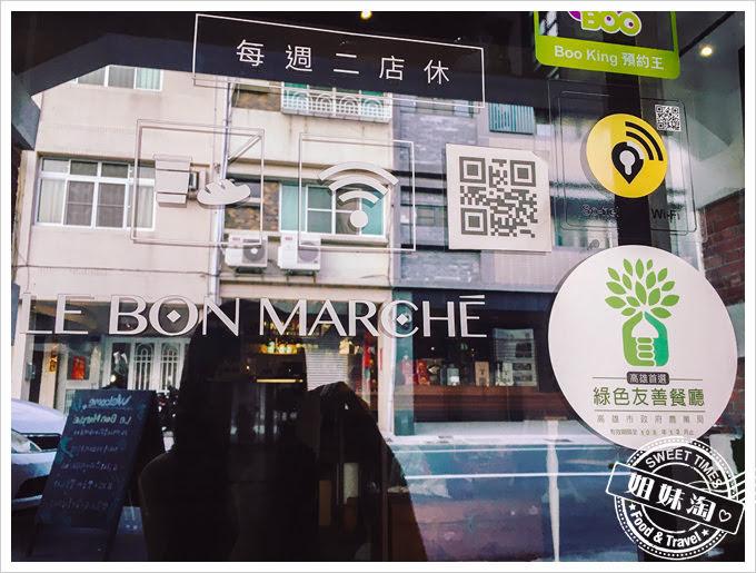 好市集手作料理Le Bon Marche