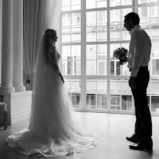Hochzeitsfotograf Irina Lupina (IrinaLu). Foto vom 13.02.2019