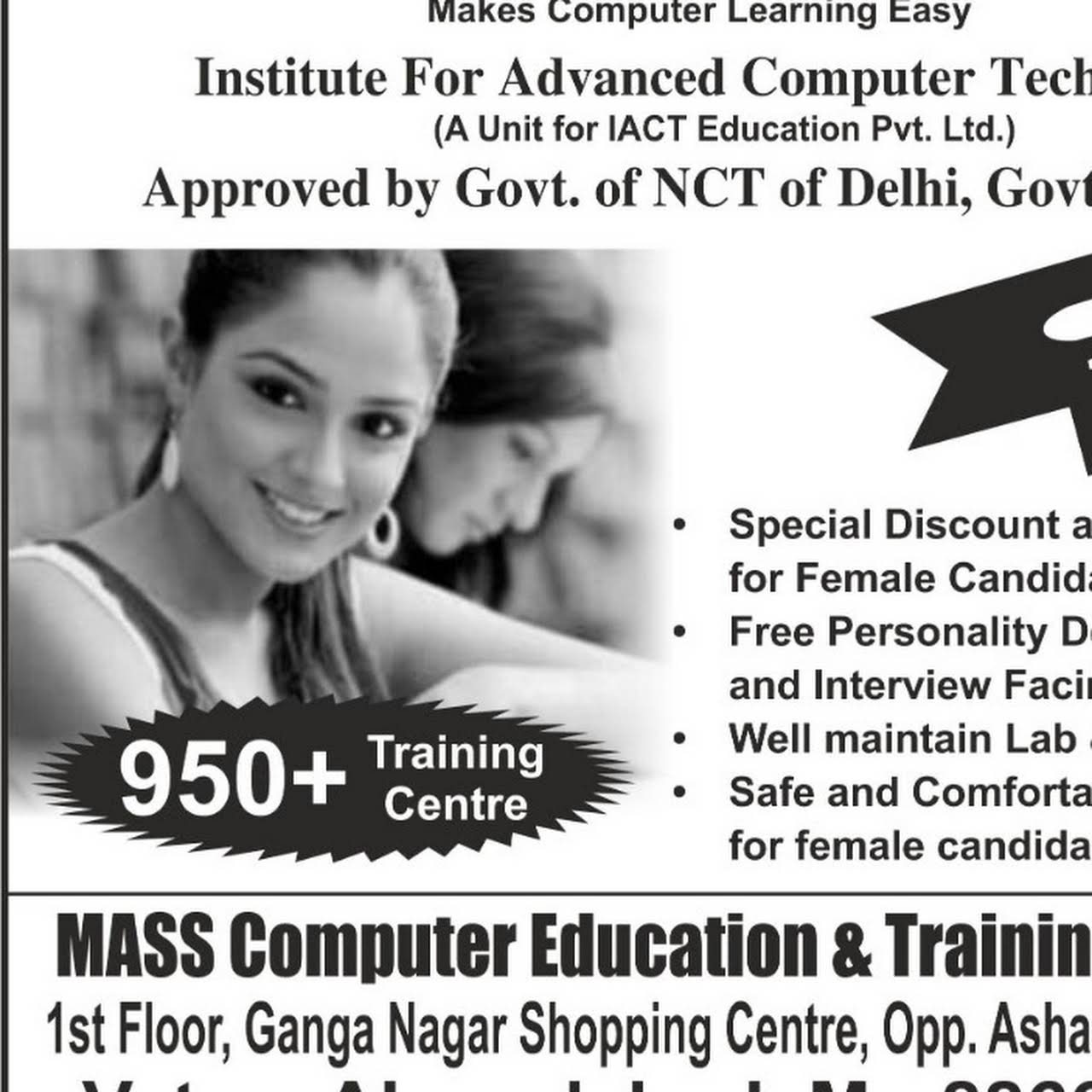 IACT Computer Institute(Approved by Govt of NCT,Govt of
