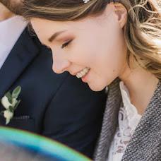 Wedding photographer Natasha Domino (domino). Photo of 16.07.2018
