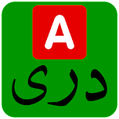 Learn Dari Afghan Pashto English
