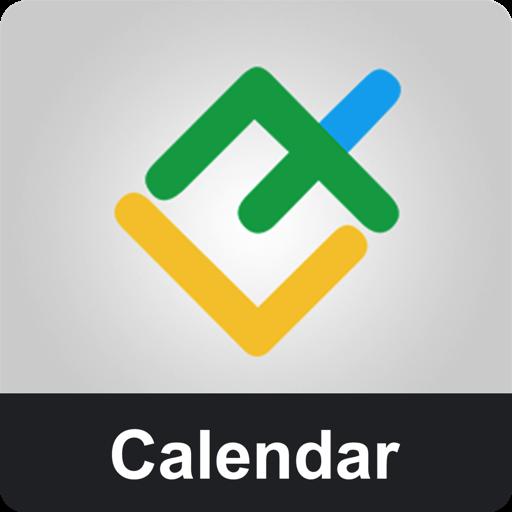 calendar de tranzacționare de știri