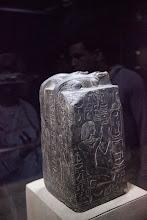 Photo: Kom Ombo - crocodile mummy museum - cartouche of Amonhotep III ??