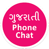 Gujarati Love Chat- Fun App
