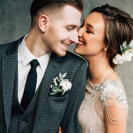 Wedding photographer Polina Belousova (polinsphotos). Photo of 25.01.2018