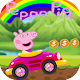 Pepa Happy Pig Ride