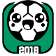 Download Fan world cup 2018 - soccer juggling champion For PC Windows and Mac