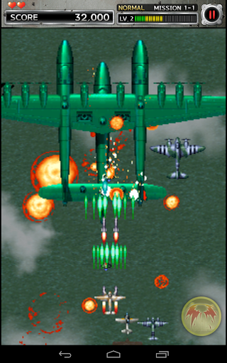 STRIKERS 1945-2 screenshot 8