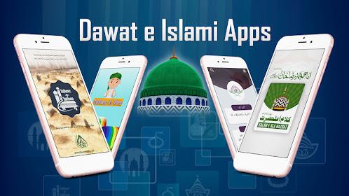 Rohani Ilaj - Apps on Google Play