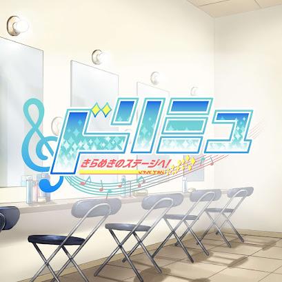 『ドリミュ〜きらめきのステージへ!〜』アイドルグループ『SKYHERO』のメンバー勢揃い!