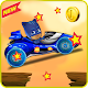 Cat Boy Pj Racer Masks