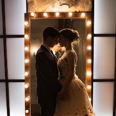 Wedding photographer Ekaterina Kochenkova (kochenkovae). Photo of 14.07.2018