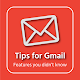 Download Email Guide - Tips & Tricks, New Features 2020 For PC Windows and Mac