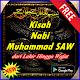 Kisah Nabi Muhammad Lengkap (app)