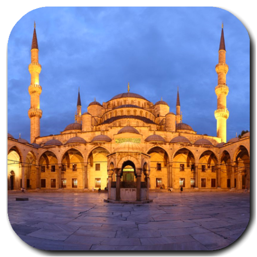 Blue Mosque Video Wallpaper 個人化 App LOGO-APP試玩