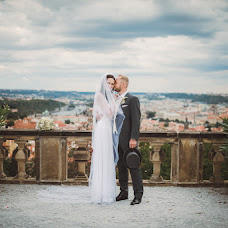 Wedding photographer Matěj Třasák (MatejTrasak). Photo of 16.04.2017