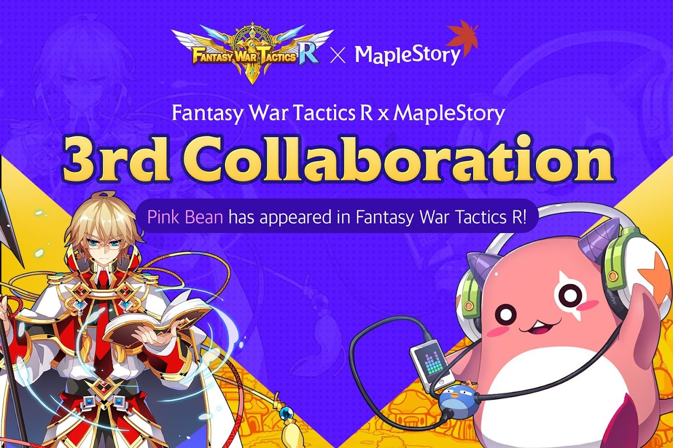 Fantasy War Tactics R- screenshot