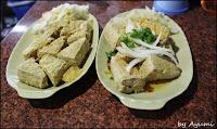 阿太伯臭豆腐
