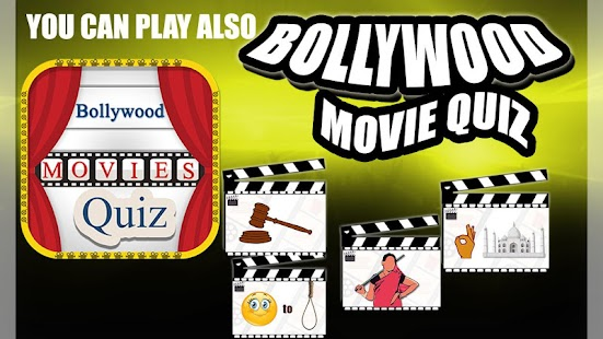 Marathi and Hindi movie Quiz- screenshot thumbnail